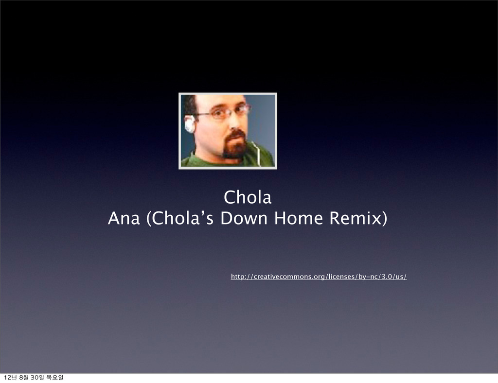 Chola Ana (Chola's Down Home Remix) http://crea...