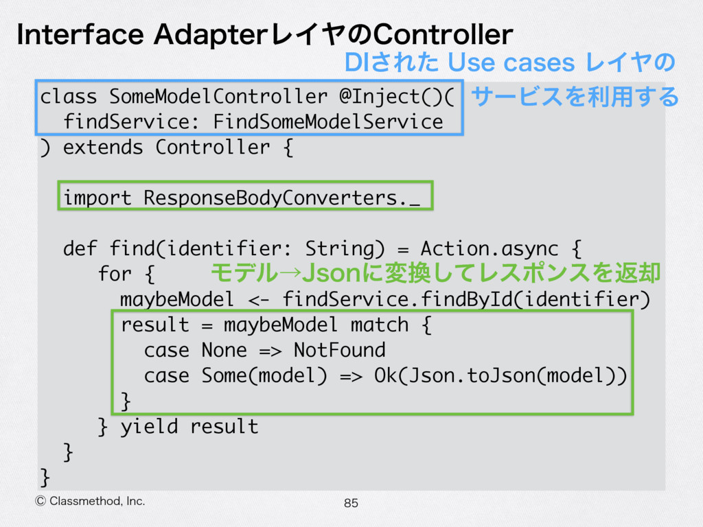 ⡥$MBTTNFUIPE*OD class SomeModelControlle...