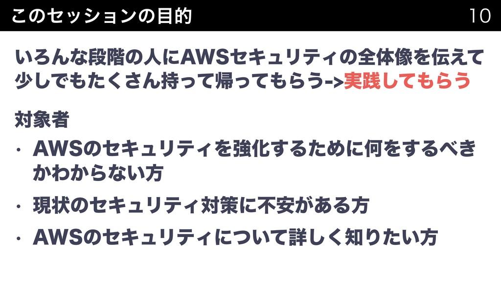 """͜ͷηογϣϯͷత   ͍ΖΜͳஈ֊ͷਓʹ""""84ηΩϡϦςΟͷશମ૾Λ͑ͯ গ͠Ͱ..."""