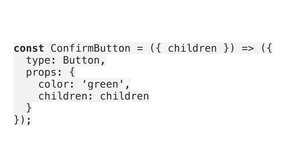 const ConfirmButton = ({ children }) => ({ type...