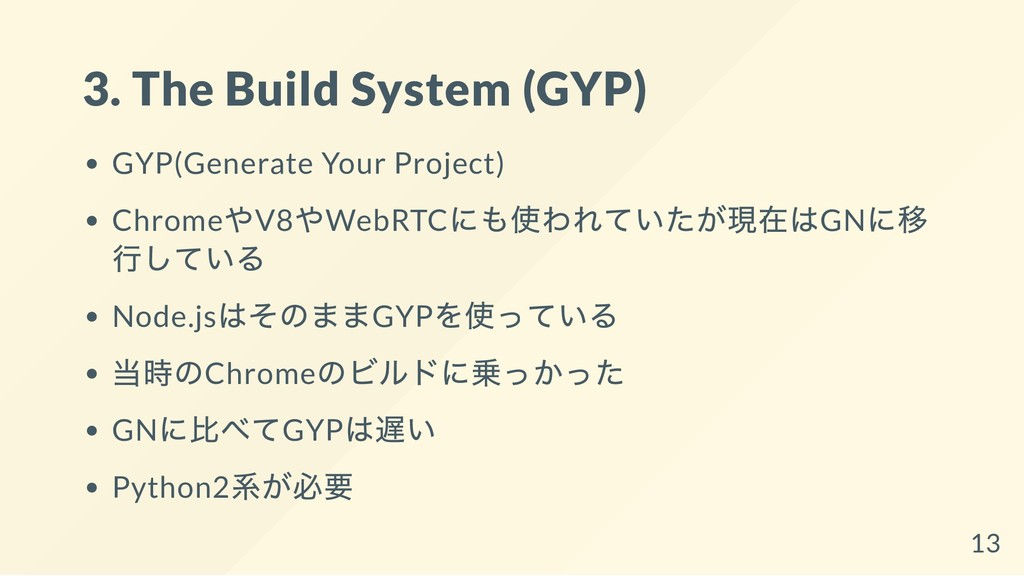 3. The Build System (GYP) GYP(Generate Your Pro...