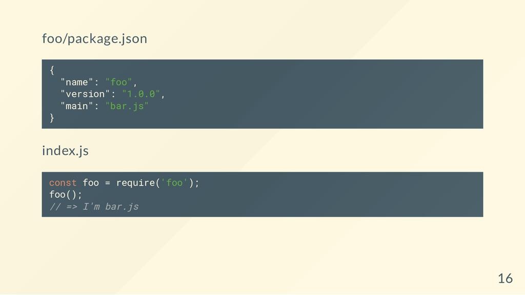 """foo/package.json { """"name"""": """"foo"""", """"version"""": """"1..."""