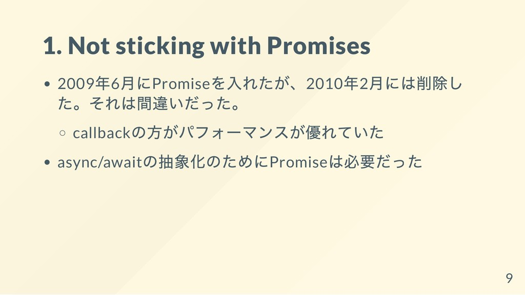 1. Not sticking with Promises 2009 年6 月にPromise...