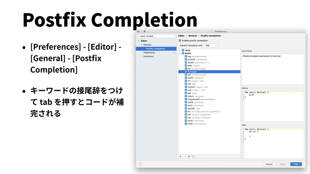 Postfix Completion • [Preferences] - [Editor] - ...