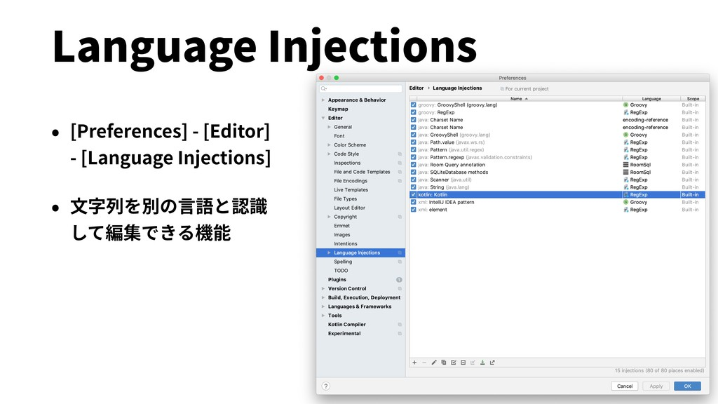 Language Injections • [Preferences] - [Editor] ...
