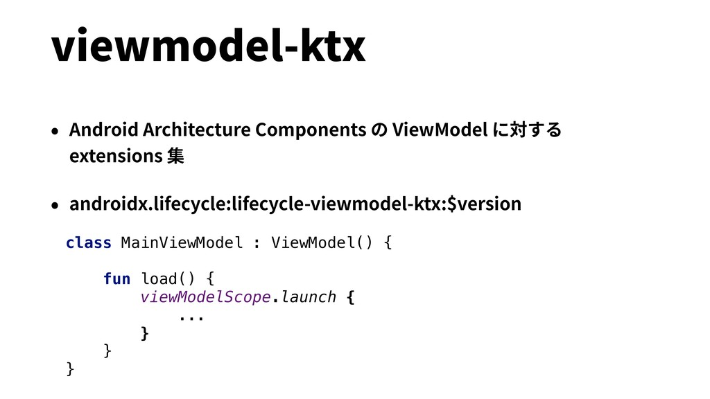 viewmodel-ktx • Android Architecture Components...