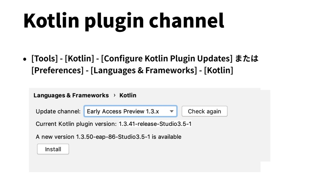 Kotlin plugin channel • [Tools] - [Kotlin] - [C...