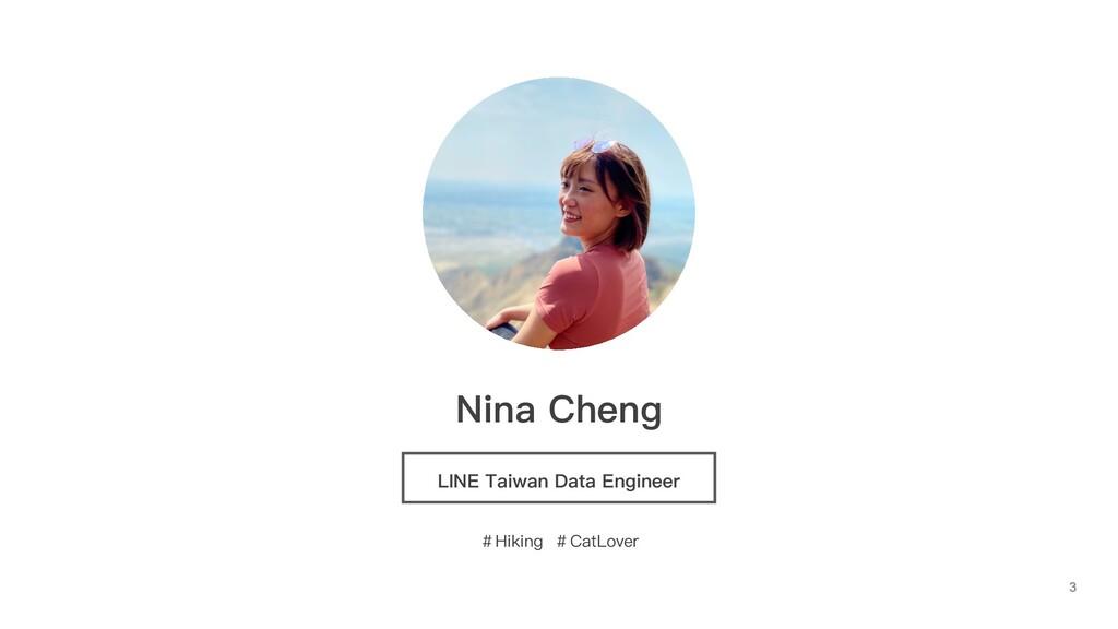 Nina Cheng LINE Taiwan Data Engineer #Hiking #C...