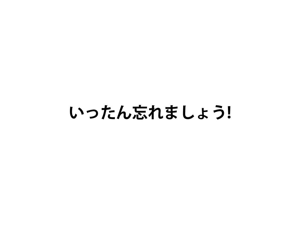 ͍ͬͨΜΕ·͠ΐ͏