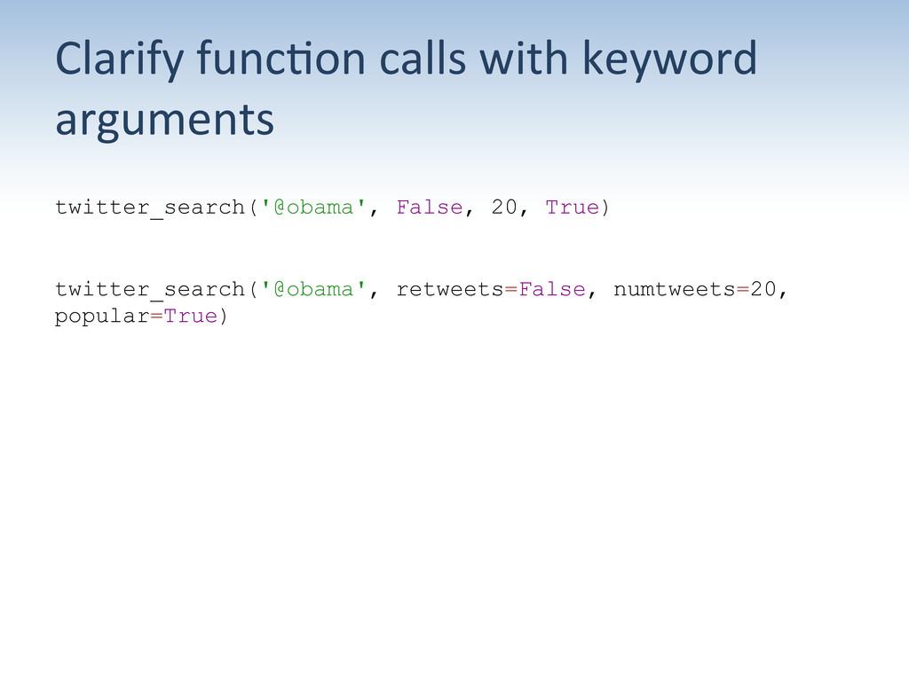 Clarify func:on calls with keyword...