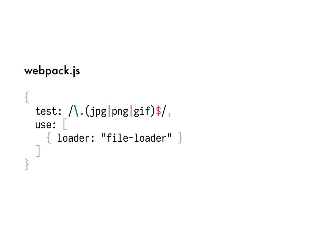 webpack.js { test: /\.(jpg png gif)$/, use: [ {...