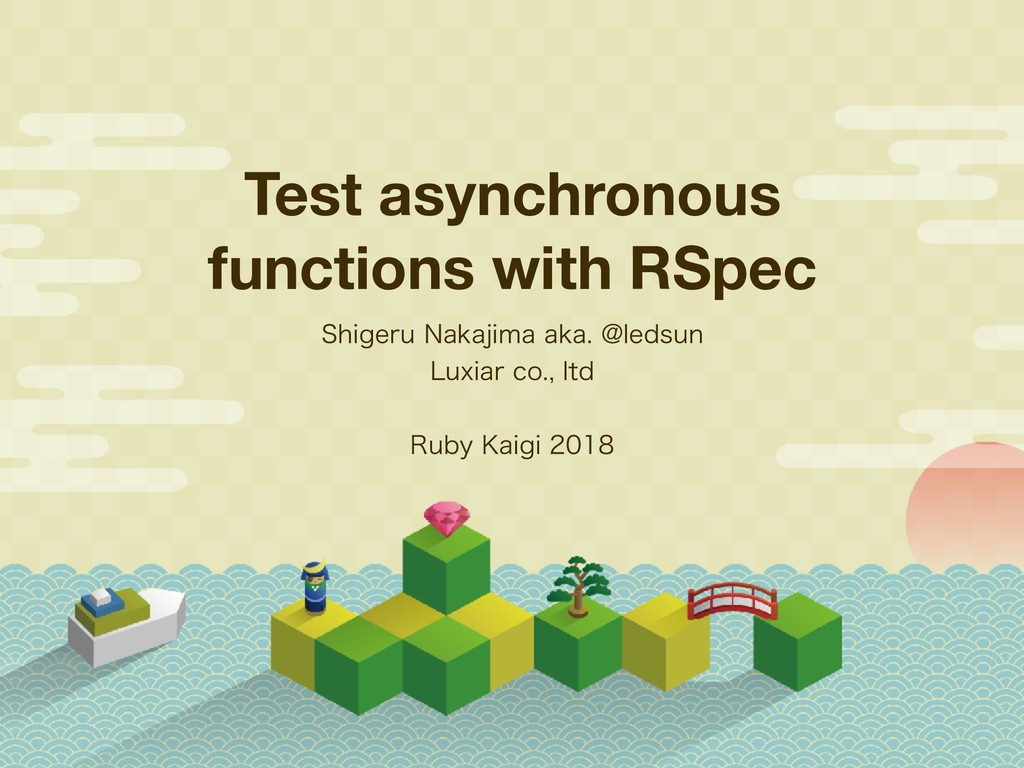 Test asynchronous functions with RSpec 4IJHFSV...