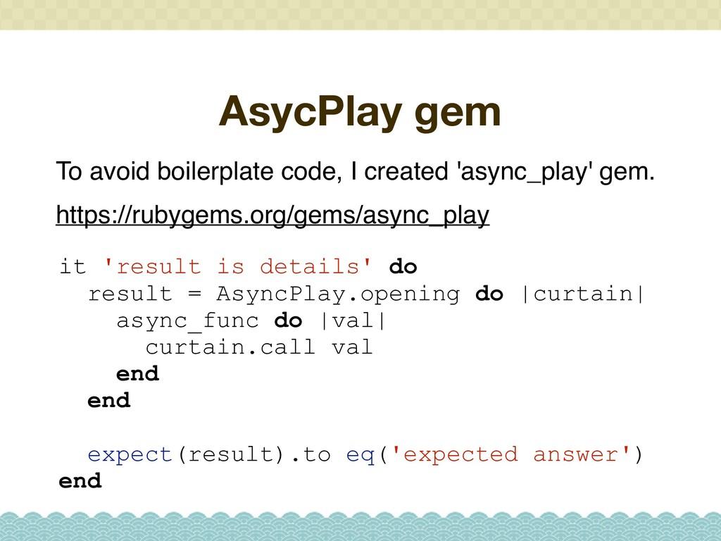 AsycPlay gem To avoid boilerplate code, I creat...