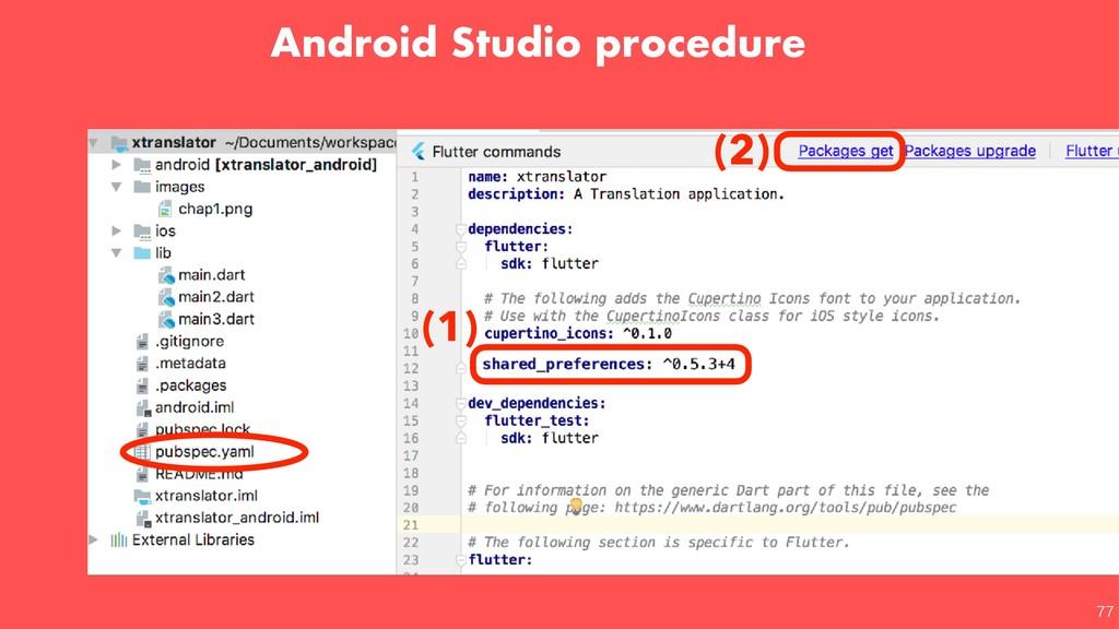 Android Studio procedure (1) (2)