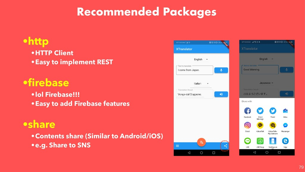Recommended Packages •http •HTTP Client •Easy t...
