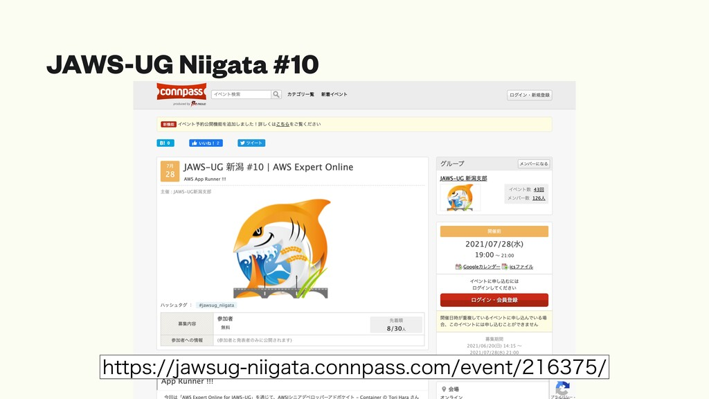 JAWS-UG Niigata #10 IUUQTKBXTVHOJJHBUBDPOO...