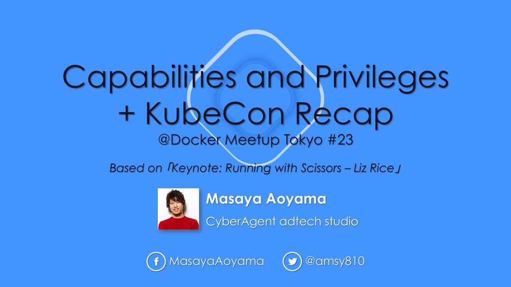 Masaya Aoyama CyberAgent adtech studio MasayaAo...