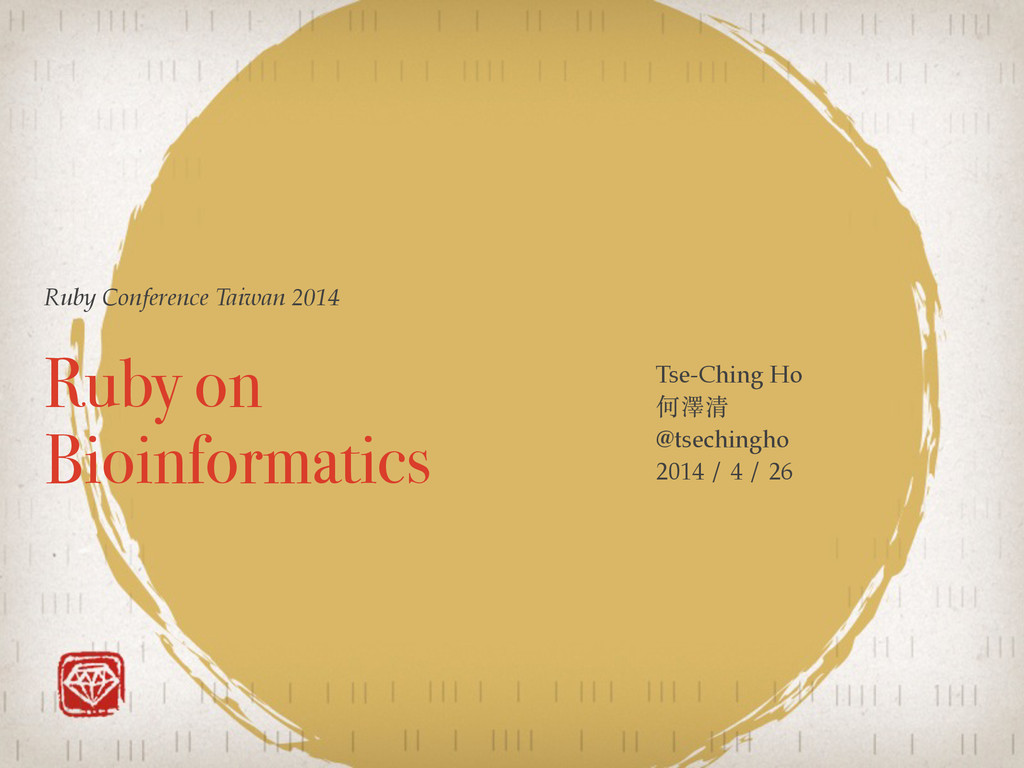 Ruby Conference Taiwan 2014 Ruby on Bioinformat...