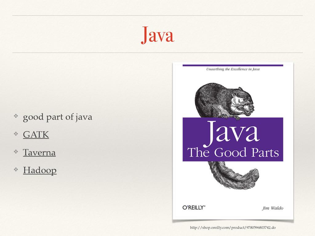 Java ❖ good part of java! ❖ GATK! ❖ Taverna! ❖ ...