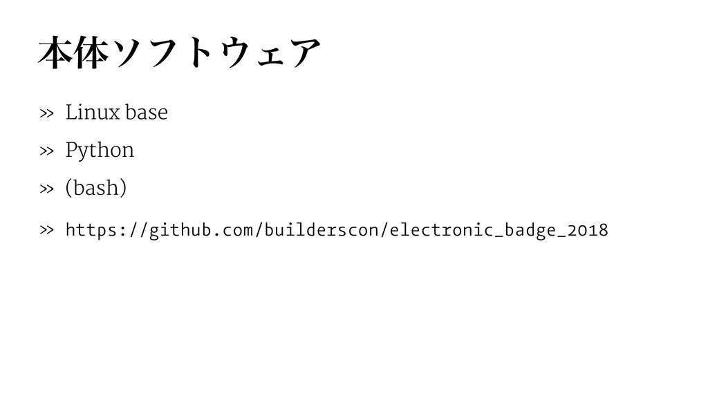 ຊମιϑτΣΞ » Linux base » Python » (bash) » https...