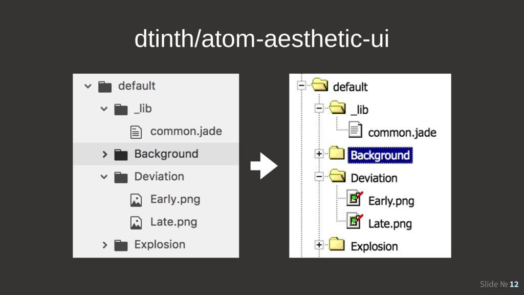 Slide № 12 dtinth/atom-aesthetic-ui