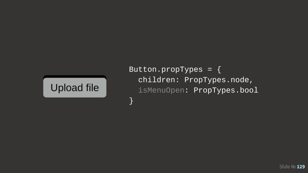 Slide № 129 Button.propTypes = { children: Prop...