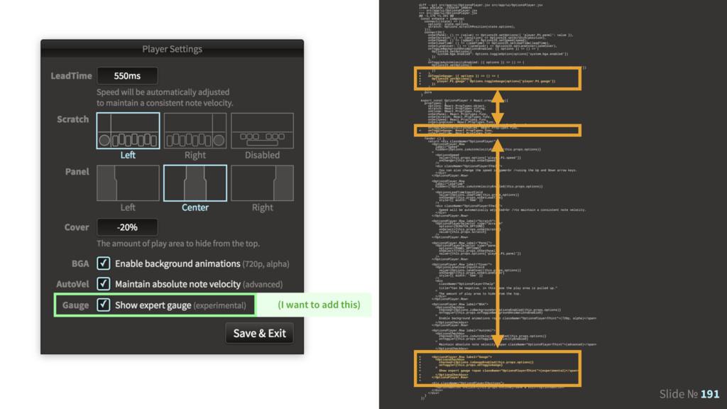 Slide № 191 diff --git src/app/ui/OptionsPlayer...