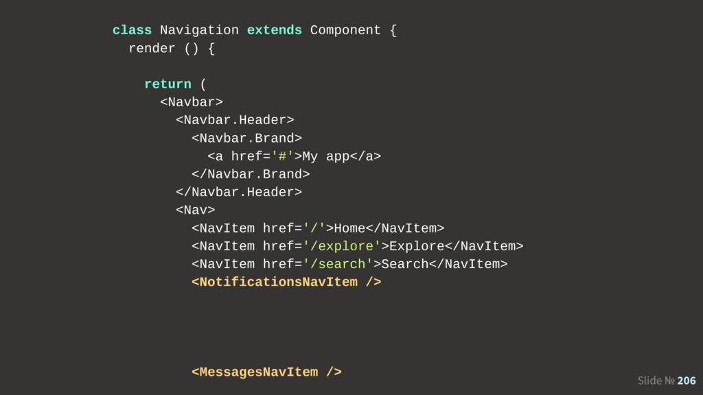 Slide № 206 class Navigation extends Component ...