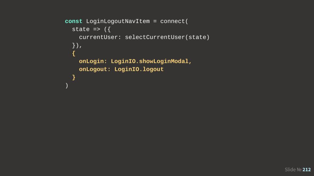 Slide № 212 const LoginLogoutNavItem = connect(...