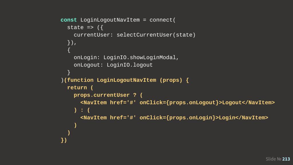 Slide № 213 const LoginLogoutNavItem = connect(...