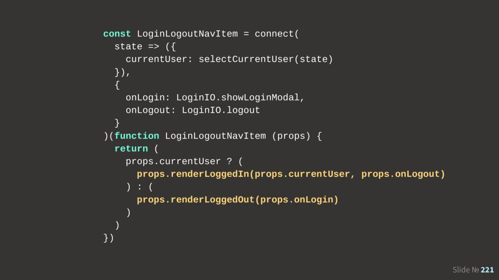 Slide № 221 const LoginLogoutNavItem = connect(...