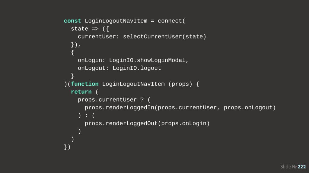 Slide № 222 const LoginLogoutNavItem = connect(...