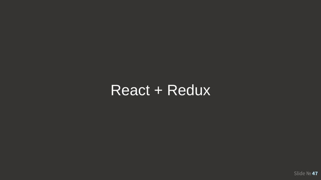 Slide № 47 React + Redux