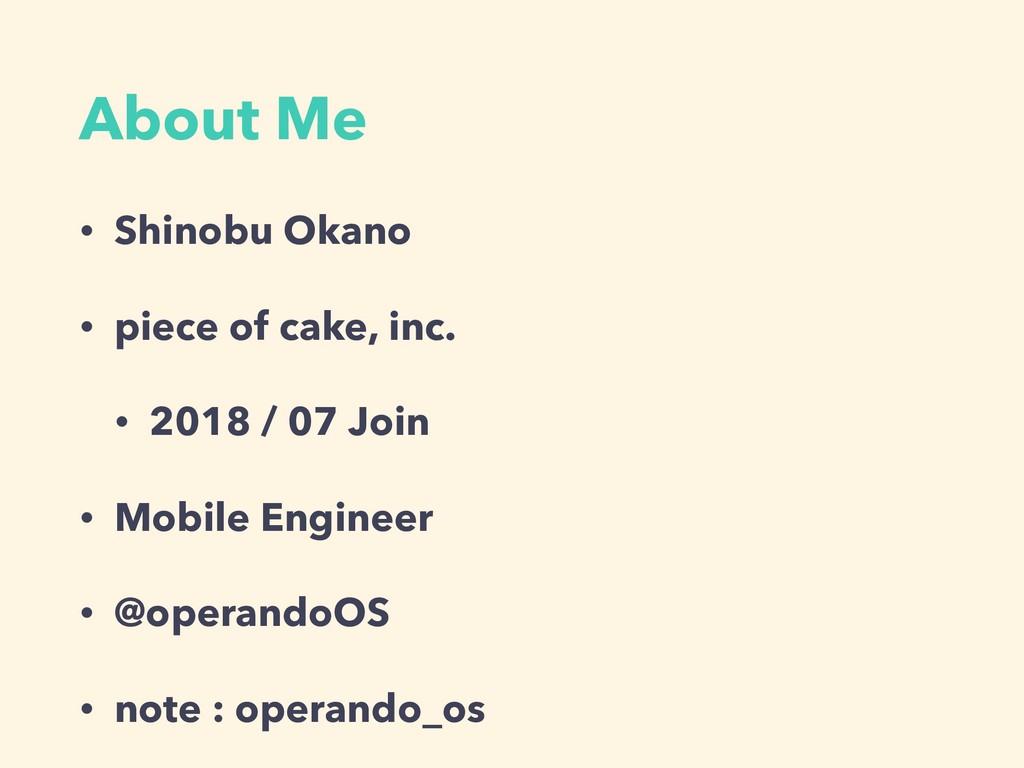 About Me • Shinobu Okano • piece of cake, inc. ...