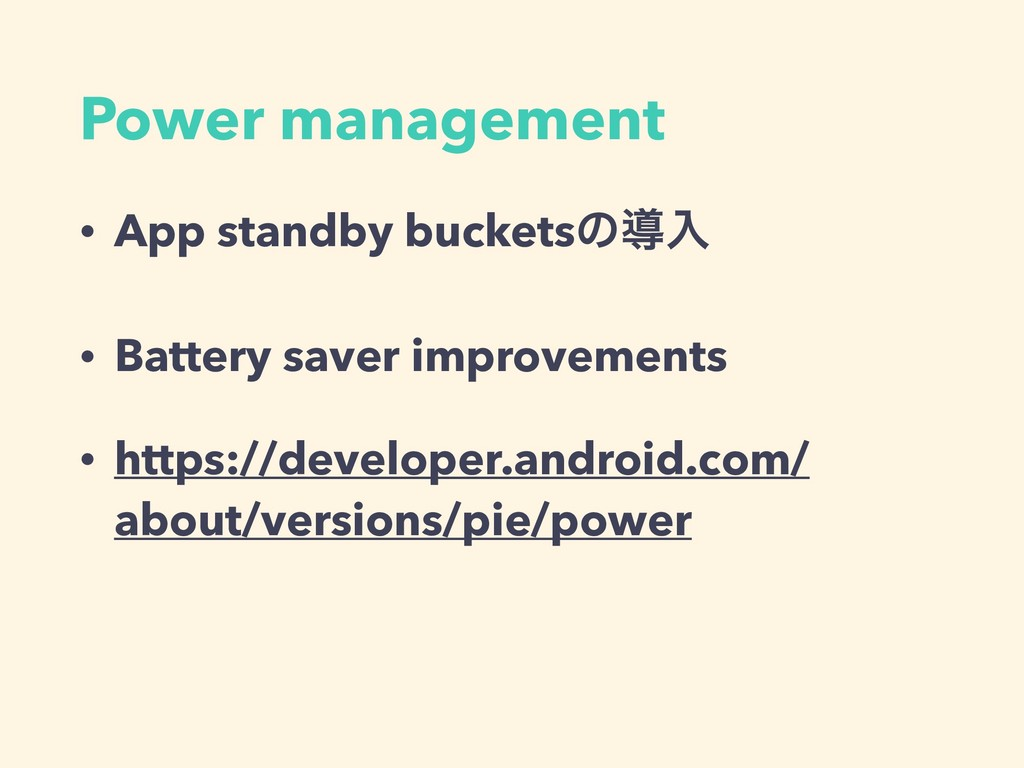 Power management • App standby bucketsͷಋೖ • Bat...