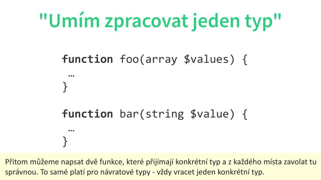 function foo(array $values) { … } function bar(...