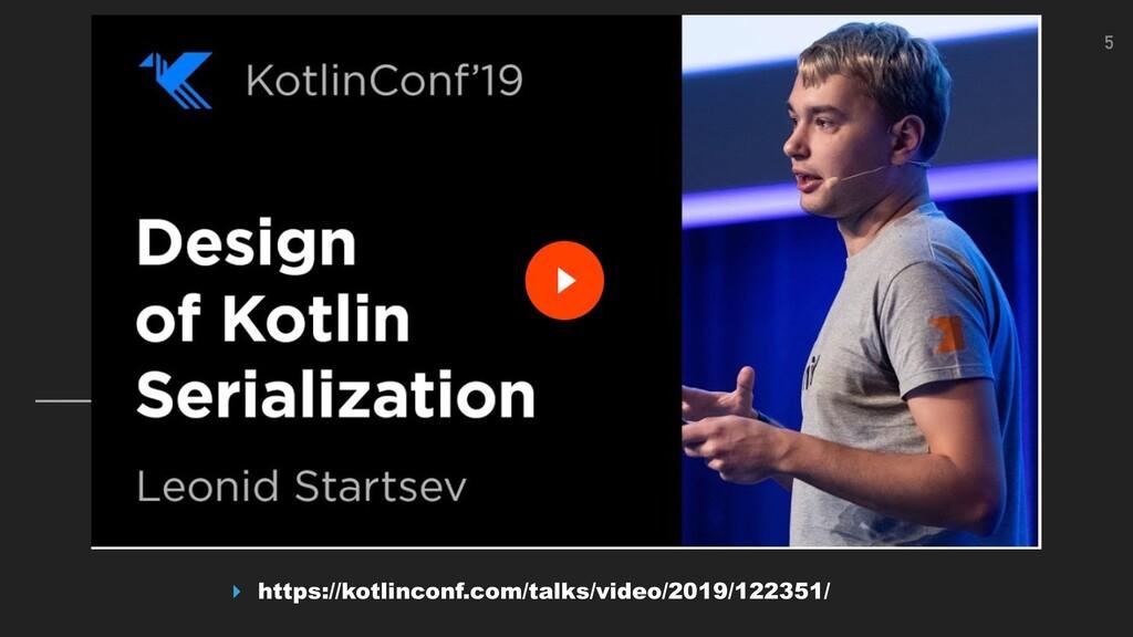 ▸ https://kotlinconf.com/talks/video/2019/12235...