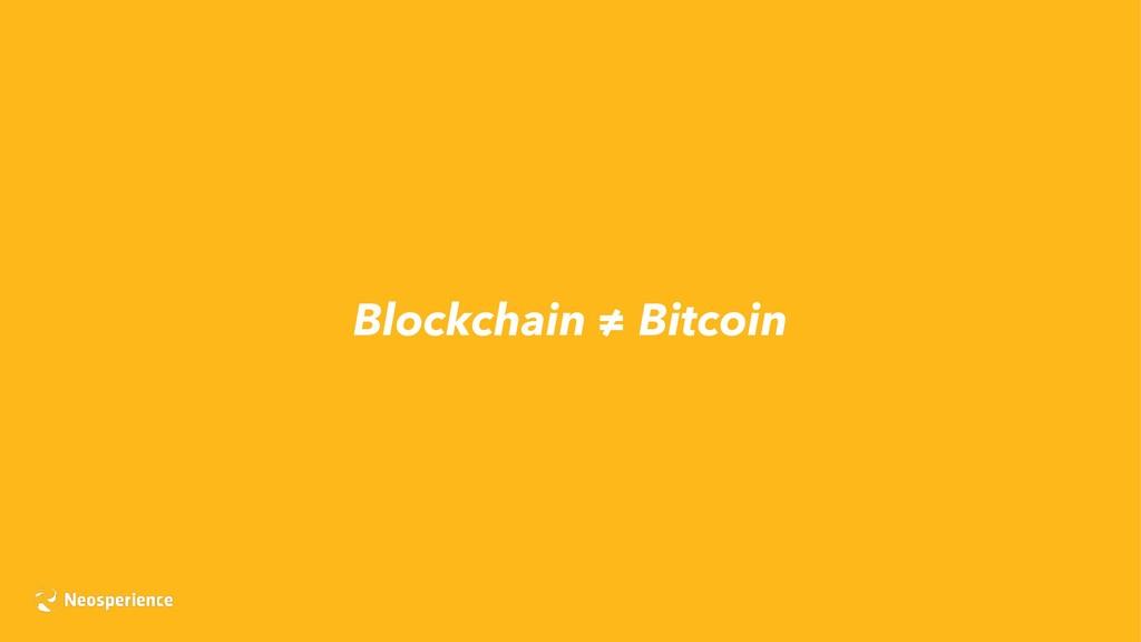 Blockchain ≠ Bitcoin