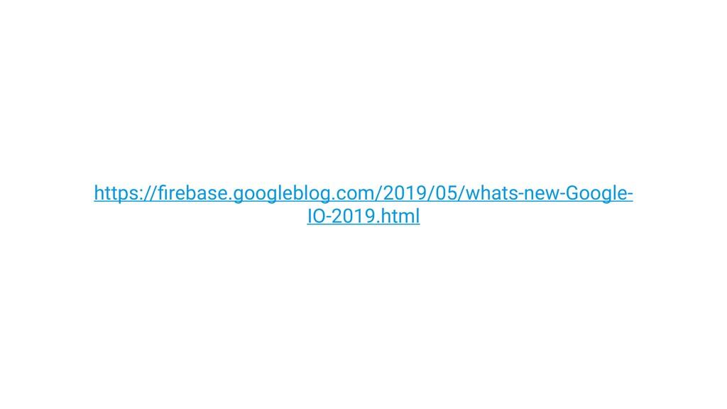 https://firebase.googleblog.com/2019/05/whats-ne...