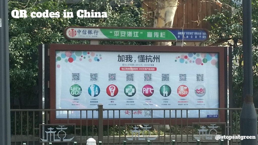 @stopsatgreen QR codes in China