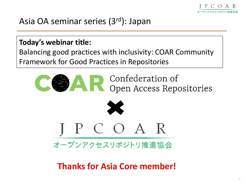 Asia OA seminar series (3rd): Japan 2 Today's w...