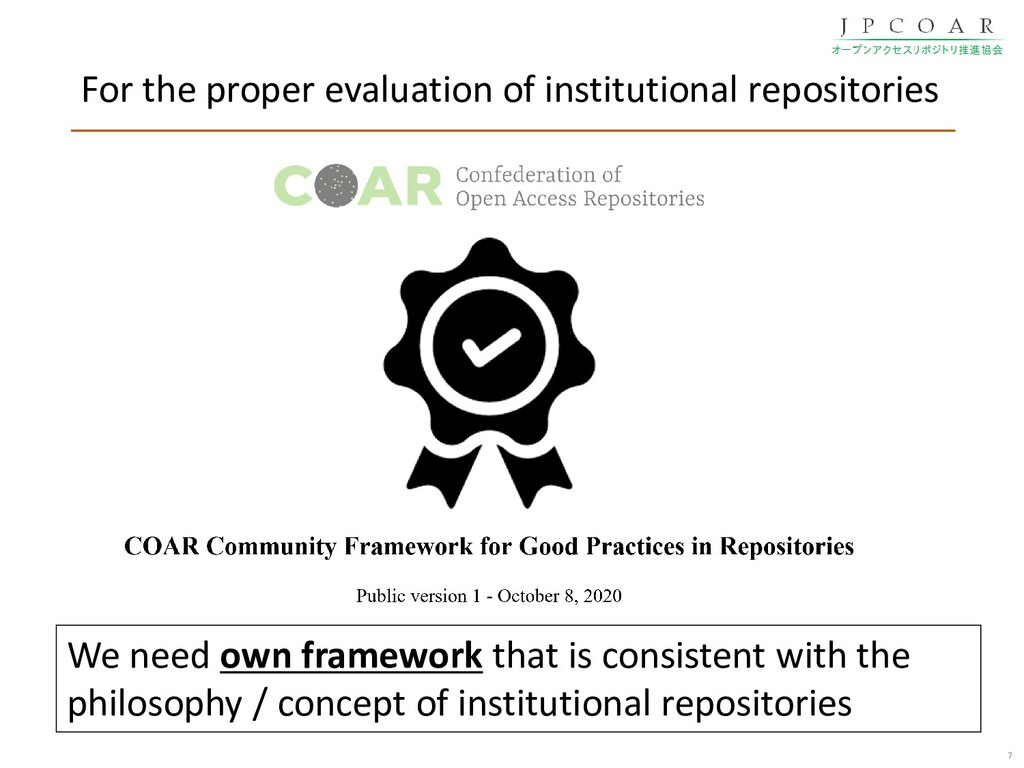 For the proper evaluation of institutional repo...