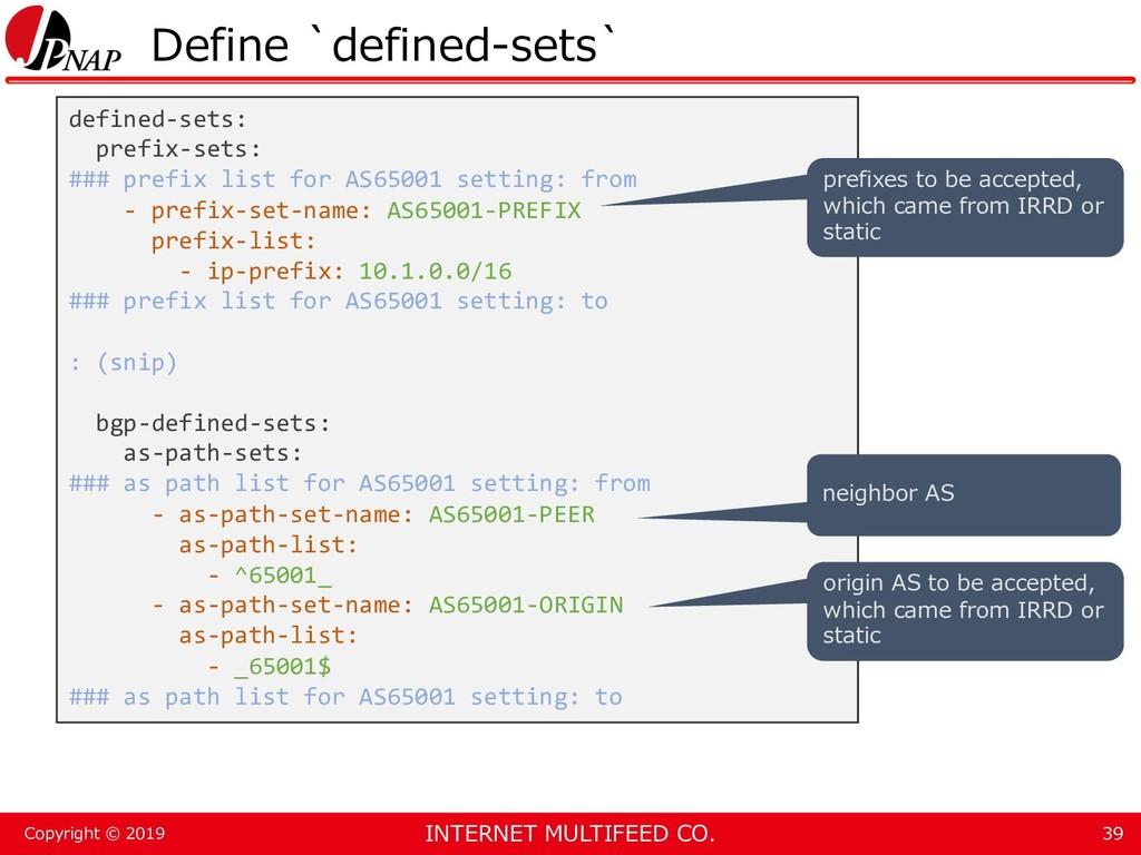 , 3 1 3 . -3, 0 A C E I 9 9 D ED defined-sets: ...