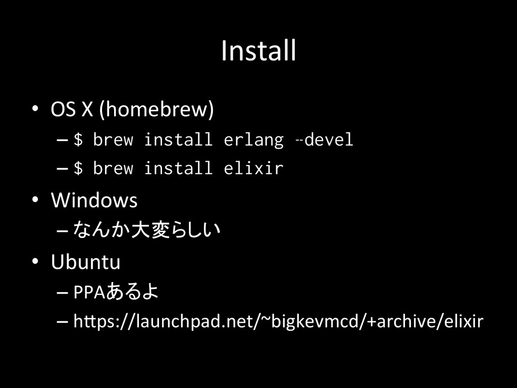 Install • OS X (homebrew)  –$ brew...