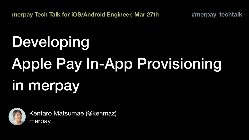 Developing Apple Pay In-App Provisioning in mer...