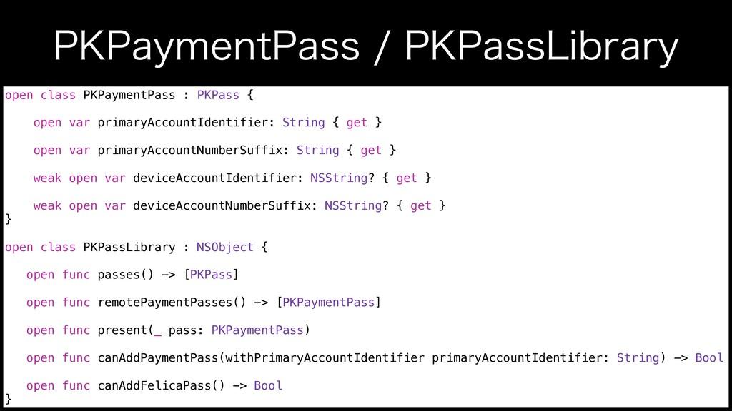 1,1BZNFOU1BTT1,1BTT-JCSBSZ open class PKPaym...
