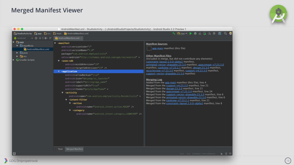 GDG Dnipropetrovsk 13 Merged Manifest Viewer