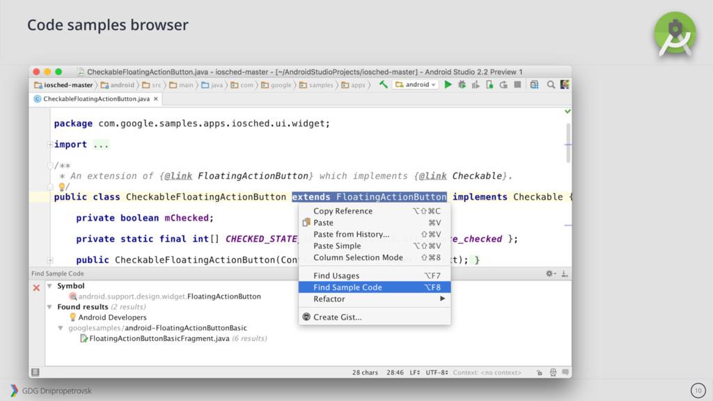GDG Dnipropetrovsk 10 Code samples browser
