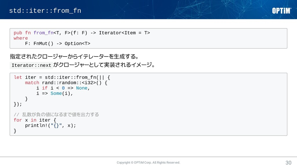 std::iter::from_fn pub fn from_fn<T, F>(f: F) -...