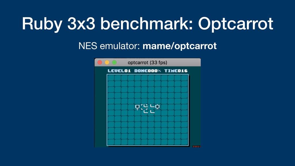 Ruby 3x3 benchmark: Optcarrot NES emulator: mam...